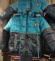 Курточка весенняя Бирюза для мальчиков на 3-9 лет S171