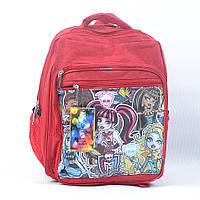 Рюкзак для девочки Монстер Хай  - красный