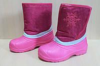 Детские сапожки дутики на девочку на меху Vitaliya, недорогая детская зимняя обувь р.35-36