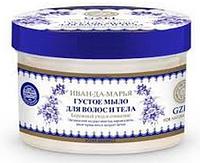 """Natura Siberica Гжель Мыло для волос и тела """"Иван -да -Марья"""", 300 мл"""
