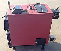 Котел твердотопливный, 20 кВт с электроникой и вентилятором (обогрев 200 м.кв.)
