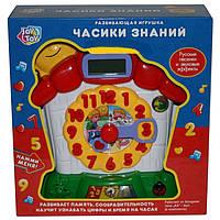 Музыкальная развивающая игрушка Часики знаний