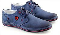 Кожание мужские ботинки