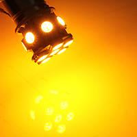LED лампа указателя поворота (оранжевая) 13 мощных диодов