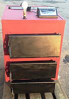 Котел твердотопливный, 25 кВт с электроникой и вентилятором (обогрев 250 м.кв.)