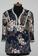 Блуза женская 50-60 размер трикотажная Ирма