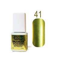 Гель-лак Зеркальный Velena Gelliant №41 (желтый виноград) 9 мл