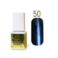 Гель-лак Зеркальный Velena Gelliant №50 (сумерки) 9 мл