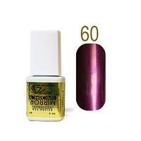 Гель-лак Зеркальный Velena Gelliant №60 (сливовый) 9 мл
