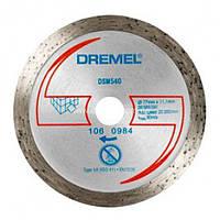 Алмазный отрезной круг Dremel DSM20 для плитки (DSM540)