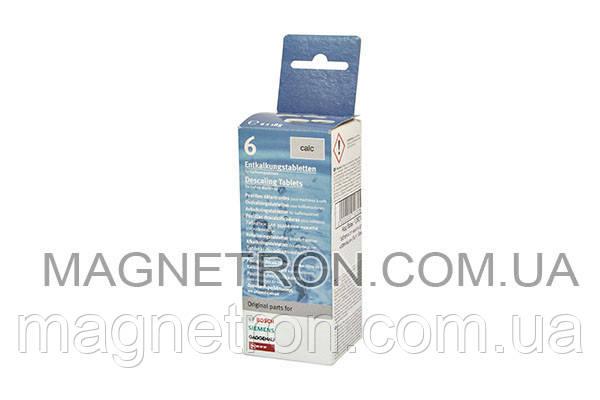 Таблетки для очистки от накипи (6шт) TZ60002 для кофемашин Bosch 311556, фото 2