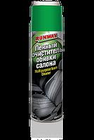 Очиститель обивки салона RUNWAY MULTI-PURPOSE FOAMY CLEANER 650 мл