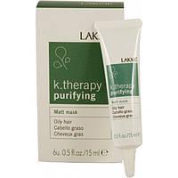 Матирующая маска для жирных волос 6 шт. Lakme K.therapy purifying интернет магазин