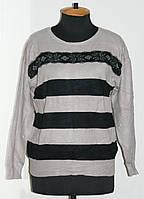 Женская кофта джемпер большой размер Полоска