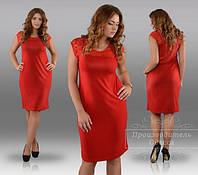 Платье 109к /УС
