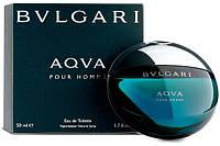 Мужская туалетная вода Bvlgari Aqua Pour Homme (Булгари Аква пур Хоум)