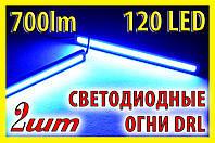 Дневные ходовые огни 14ЧС-60+к светодиодные лампы DRL ДХО LED COB авто свет фары противотуманки
