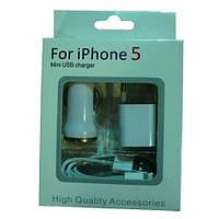 Зарядка для iPhone 5 - набор для зарядки и передачи данных