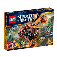 Конструкторы LEGONexo Knights Лавинный разрушитель Молтора 70313