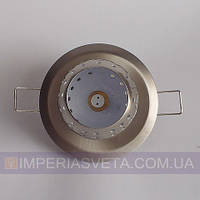 Светильник точечный встраиваемый для подвесного потолка FERON  LUX-316240