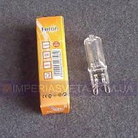 Лампочка галогенная FERON капсула LUX-326465