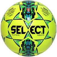 Мяч для футзала SELECT MIMAS 2016, ОРИГИНАЛ