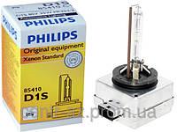 Ксеноновая лампа Philips D1S 85410 (Original)