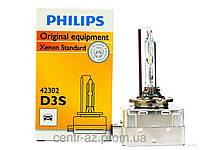 Ксеноновая лампа Philips D3S 42302 (Original)
