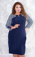 Стильное синее женское платье с карманами рукав три четверти в клетку костюмный трикотаж батал