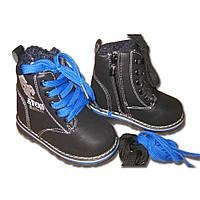 Ботинки для мальчика JONG.GOLF