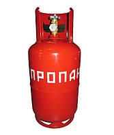 Газовый баллон КЕНТАВР 4-27-2.5-В