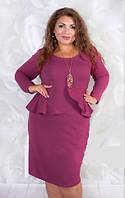 Розовое деловое женское платье по колено с воланом рукав длинный креп дайвинг батал