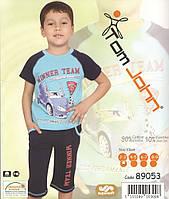 Комплект с капри  для дома  детский  Tom John (Турция)