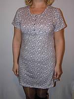 Женская ночная рубашка с рукавчиком, вискоза