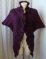 Кардиган женский кофта зимняя теплая мохер бренд Finery р.44-46 5062