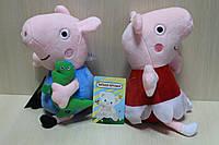 Мягкая игрушка Пепа, Джорж, Папа Свин, Мама Свинка герои мультфильма Свинка Пеппа