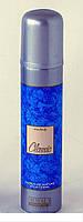 Royal Cosmetic - CLASSIC (Climat) - Женский парфюмированный деодорант DEO 75мл