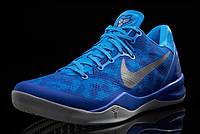 Nike Kobe 8 Blue