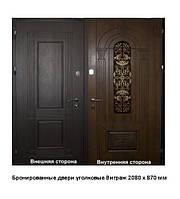 Бронированные двери уголковые Витраж