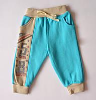Утепленные спортивные штаны для мальчика. 1 год (74 см)