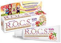 Зубная паста R.O.C.S kids Барбарис со вкусом барбариса. Без фтора (3-7), 45г