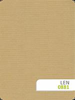Рулонные шторы цвет Len 881 кофе с молоком
