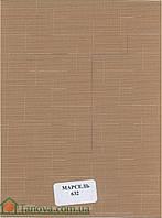 Рулонные шторы Марсель 632 капучинно