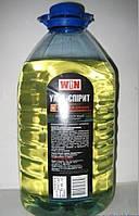 Растворитель красок на основе уайт-спирита  ХимРезерв WIN (2,7кг) 4л