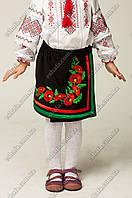 Национальная украинская юбка плахта с Маками, вышивка гладью