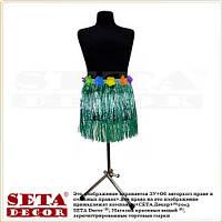 """Зелёная юбка гавайская """"Гавайи"""" короткая."""