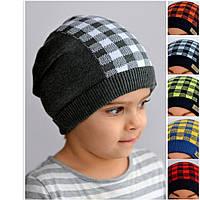 Демисезонная шапка для мальчика Клетка