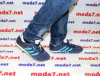 Мужские кроссовки Adidas SAMBA