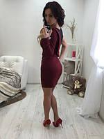 Приталенное платье с одним рукавом