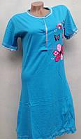 """Женская ночная сорочка """"Бабочка"""" №0016"""